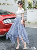 網紗裙鈺莎星星亮片網紗半身裙女春夏2020新款高腰蛋糕裙子半身長裙紗裙 伊蒂斯