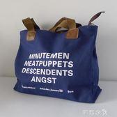 購物袋新簡約帆布休閒單肩斜挎包字母包購物袋環保包會議袋中性款可訂製 芊惠衣屋