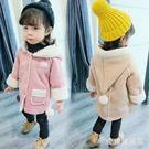 中大尺碼毛呢外套 秋裝外套1一3歲韓版潮0小女孩洋氣秋冬季女童加絨上衣 AW6953『愛尚生活館』