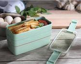 日式微波爐便當盒健身餐盒