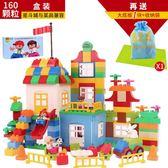 LEGO樂高組裝積木兼容樂高積木兒童拼裝大顆粒寶寶益智男孩玩具1-2-3-6周歲wy