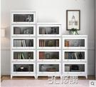 書架 開尚北歐實木書櫃現代簡約書架白色置物架防塵帶玻璃門自由組合櫃 3C優購HM