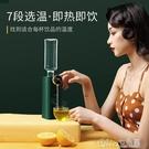 即熱飲水機韓國現代即熱式飲水機台式小型口袋即熱水機迷你便攜復 【全館免運】