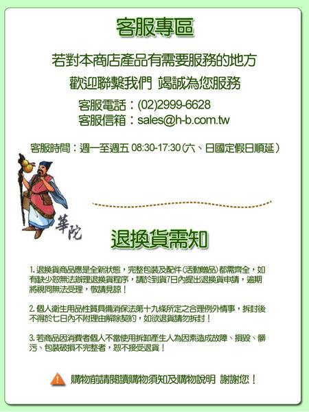 【嘉欣】棉棒 (滅菌)  普通棉棒 10支/1包