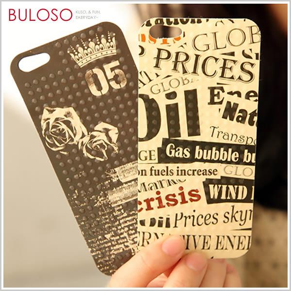 《不囉唆》6款手機止滑貼 Iphone 5 保護貼 手機裝飾防護貼(不挑色/款)【A261289】