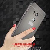 HTC U11 Plus U11+ 四角矽膠防摔殼 金屬殼 金屬邊框 拉絲後蓋 手機殼 保護殼 保護套 邊框後蓋