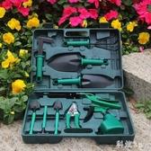 園藝種花養花工具套裝家用盆景栽花大號小鏟子盆栽花卉小工具 js8550『科炫3C』