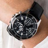 EDIFICE 帥氣皮革時尚腕錶 EFV-540L-1A EFV-540L-1AVUDF 熱賣中!