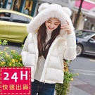 ◆ 加厚保暖,帽上有可愛的毛毛耳朵可愛滿分♥ ◆ 防潑水、防風100%