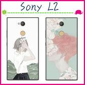 Sony L2 H4331 5.5吋 文藝系列手機殼 樸素少女少男保護套 森林系背蓋 彩繪手機套 小清新保護殼