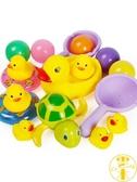 寶寶洗澡玩具戲水捏捏叫小黃鴨子會游泳的小烏龜【雲木雜貨】