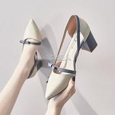 春季單鞋女粗跟新款仙女風尖頭高跟鞋百搭包頭涼鞋女夏ins潮 快速出貨