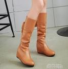 2020秋冬長靴女靴高筒靴平跟韓版內增高騎士靴長筒靴平底中靴女鞋 依凡卡時尚