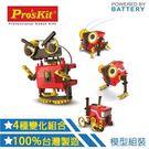 又敗家@台灣製造Pro'skit寶工科學玩具4合1阿米巴變形蟲GE-891阿米巴原蟲變形虫環保無毒