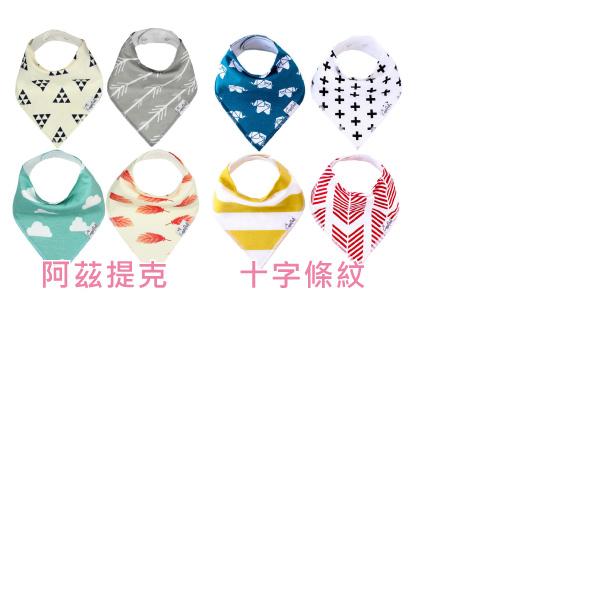 美國 Copper Pearl 時尚吸水圍兜四件組(13款可選)|口水巾|圍兜