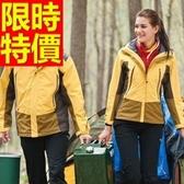 登山外套-保暖防水防風透氣情侶款滑雪夾克(單件)62y29[時尚巴黎]