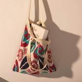 韓國針織單肩復古編織毛線包百搭側背大包手提包【聚可愛】