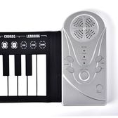 全館83折 智能便攜電子鋼琴加厚初學者成人可折疊電子49鍵電子鋼琴