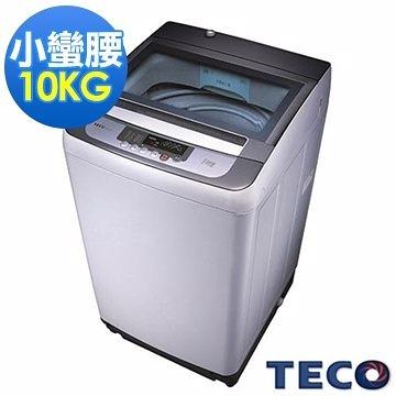 TECO 東元 W1038FW 10公斤 FUZZY人工智慧 小蠻腰定頻洗衣機