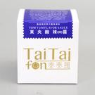 【泰泰風】東央酸辣拌醬 200g