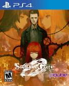 PS4 命運石之門 0(美版代購)