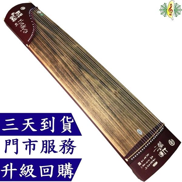 古箏 珍琴 厚德載物 紅木 初學 入門 21弦 163cm 批發 含運 (十周年狂歡慶)