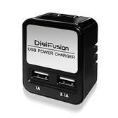 [富廉網] Digifusion 伽利略 USB-008 雙USB 極速 折疊式插頭 旅充器