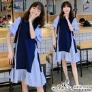 條紋裙擺寬鬆舒適孕婦洋裝 藍色【CWH181906】孕味十足 孕婦裝