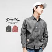 格紋襯衫 JerryShop 韓版時尚格紋長袖襯衫(2色) 英倫風 修身 百搭【XX03068】