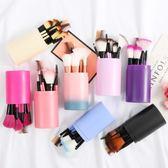 CITIgirl化妝刷套裝全套初學者美妝工具散粉刷眼影刷彩妝刷子