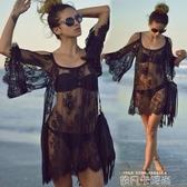 沙灘海邊度假泳衣罩衫比基尼罩衫泳衣外套女外搭防曬鏤空蕾絲 依凡卡時尚
