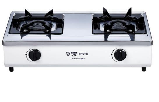 【甄禾家電】 雙口檯爐 JT-2280S 瓦斯爐 2280S 烤漆+不鏽鋼 限送大台北