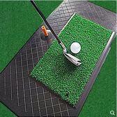 室內高爾夫球揮桿打擊墊家用迷妳便攜橡膠防滑底初學者練習器 Igo 貝芙莉
