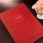 新年好禮 中式婚慶簽到本簽名冊 婚禮婚宴禮金簿 創意題名冊結婚