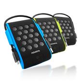 ADATA威剛 Durable HD720 1TB 2.5吋軍規防水防震行動硬碟(藍/綠/黑)