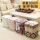收納凳子儲物凳可坐 成人多功能沙發凳玩具整理箱收納箱換鞋椅子   蘑菇街小屋 ATF