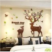 麋鹿亞克力3d立體牆貼畫客廳沙發背景牆壁貼紙臥室兒童房牆面裝飾【大號】