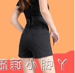 黑色牛仔短褲女超高腰網紅顯瘦2021年夏季新款a字褲子女寬松直筒 蘿莉新品