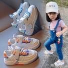 女童運動鞋2020新款秋冬寶寶休閒鞋子春秋季男童板鞋兒童鞋小白鞋 一米陽光