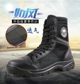 新款高腰保安鞋男黑色帆布戰術訓練靴夏季網面作訓作戰靴保安鞋 KV4064 【野之旅】