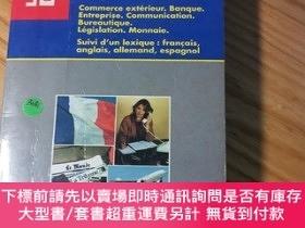 二手書博民逛書店商務法語,le罕見francais commercialY482679 Michel Danilo, Pier