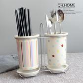 萬聖節快速出貨-創意韓式雙筒陶瓷筷子筒防霉瀝水筷籠 筷子盒 筷子架 餐具籠ZMD