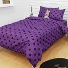 台灣製 四件式被套床包組-時尚普普(紫)/加大/超取/RODERLY