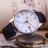 情侶手錶男學生錶牛皮帶防水手錶女簡約男士錶潮流韓版超薄石英錶 QM 藍嵐