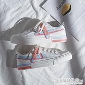 網紅小白鞋新款夏季帆布鞋女ulzzang學生百搭ins潮鞋洋氣板鞋 雙十二全館免運