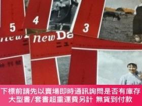 二手書博民逛書店ニューデーリィー罕見New Dairy 新しい酪農 6冊一括VOL.1, NO.2~NO.7(1956年3~8月