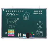 畫畫板  小黑板掛式磁性掛式白板兒童家用教學粉筆黑板涂鴉繪畫綠板寫字板  蘇荷精品女裝