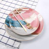 餐盤  浪漫微風北歐描金邊陶瓷西餐盤甜品盤家用牛排盤子沙拉盤彩云盤 辛瑞拉