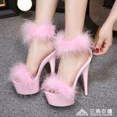模特高跟鞋女細跟粉色公主鞋15cm恨天高毛毛涼鞋細跟情趣鞋