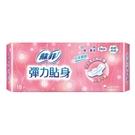 蘇菲彈力貼身-一般型日用(潔翼)衛生棉2...